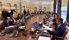 استقالة حكومة دياب… لبنان أمام ثلاثة احتمالات
