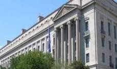 العدل الأميركية تطالب بالحجز على 4 ناقلات نفط إيرانية متوجهة لفنزويلا لعلاقتها بالحرس الثوري