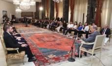 الرئيس عون: سأسلّم الرئيس المقبل وطناً افضل بكثير مما هو عليه اليوم