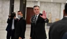 إعتذار أديب بضغط اميركي وسعودي يدخل لبنان في متاهة قاتمة
