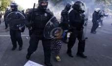 الحرس الوطني ينتشر في محيط البيت الأبيض ويعمل على إبعاد المتظاهرين