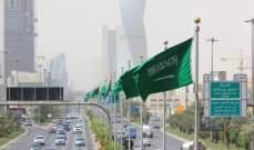 معلومات mtv: السلطات السعودية تنتظر موقفاً من الرئيس عون لتبني على الشيء مقتضاه