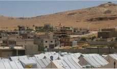 النشرة: قصف عنيف جدا لأول مرة من سهل راس بعلبك من قبل الجيش اللبناني