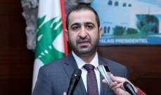 عطالله بعد لقائه الرئيس عون: عرضنا مراحل تنفيذ خطة الوزارة لعودة المهجرين
