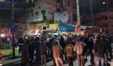 النشرة: حراك صيدا نظم تظاهرة من ساحة رياض الصلح حتى ساحة ايليا