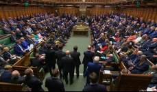 مجلس العموم البريطاني رفض طلب جونسون بتعطيل البرلمان الأسبوع المقبل