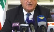 عصام سليمان: الهدف من حصانة النائب هي عدم منعه من القيام بمهامه داخل مجلس النواب