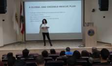 ندوة حوارية في جامعة البلمند حول الأزمة الاقتصادية في لبنان