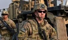 واشنطن تتّهم موسكو بتقديم مكافآت مالية لطالبان لقتل جنود أميركيين