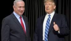ترامب ونتايناهو: هل تقود التهديدات إلى الحرب؟