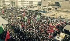 أسباب تظاهرات إيران... والنتيجة المُتوقّعة