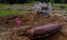الصحة البرازيلية: 91097 إصابة جديدة و3769 حالة وفاة بفيروس كورونا