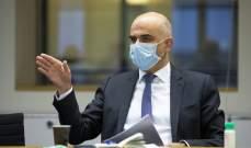 وزير الصحة السويسري: القيود الصحية الجديدة بسبب كورونا قد تستمر لفترة طويلة