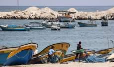 سلطات إسرائيل قررت إعادة فتح منطقة صيد السمك قبالة قطاع غزة وتوسيعها