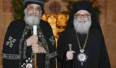 يوحنا العاشر عزى البابا تواضروس بوفاة الأنبا إبيفانيوس