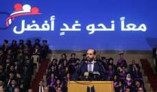 مراد: لتشكيل نواة وحدة اقتصادية عربية لحل مشاكلنا العربية