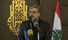 الموسوي: لدينا معلومات أن اجتماعات تعقد بهدف تنسيق الحملات ضد حزب الله