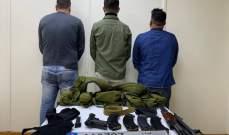 قوى الأمن: إحباط مخطط للسطو المسلح على مصرف في الجناح بتاريخ اليوم