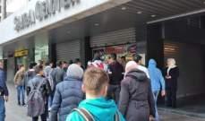 النشرة: وقفات احتجاجية امام عدد من المصارف في صيدا