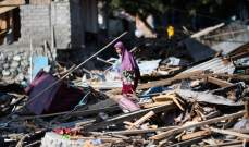 العثور على 1944 جثة بعد الزلزال الذي ضرب اندونيسيا
