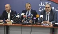 تكتل لبنان القوي: يوجد معطيات اكيدة توحي برغبة البعض بالعودة لزمن الإقصاء والتهميش