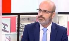 الأشقر: لا وساطة بين التيار والحريري ونحن مع أي مبادرة لمصلحة لبنان