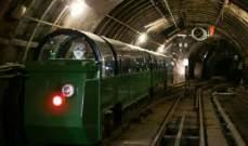 انطلاق أول خط للسكك الحديدية بين إثيوبيا وجيبوتي