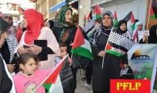 إتحاد المرأة الفلسطينية ينظم وقفة تضامنية دعما للأسرى بمعتقلات اسرائيل