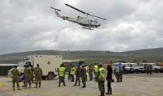 اصطدام طائرة صغيرة بطائرة مروحية فوق سماء شتوتغارت في المانيا