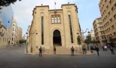 توافد المتظاهرين إلى ساحة الشهداء ومحيط المجلس النيابي