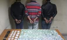 قوى الأمن: توقيف مروج مخدرات واثنين من زبائنه بالجرم المشهود في نهر الموت