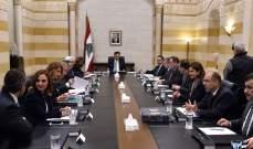 جلسة للجنة صياغة البيان الوزاري برئاسة دياب غدا