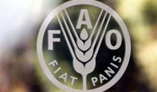مذكرات تفاهم بين صندوق التنمية و 42 تعاونية زراعية