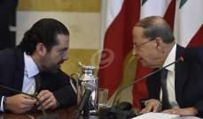 مصادر الحياة: الحريري أبلغ عون أنه لن يضع ملف المجلس العدلي على جدول أعمال جلسة ببعبدا