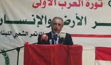 هاشم بذكرى ثورة 23 يوليو: نتمسك بحقنا بالمقاومة لاستكمال تحرير أرضنا