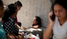 """سلطات المكسيك توقف مئات المهاجرين نصفهم أطفال في إطار """"مهلة ترامب"""""""