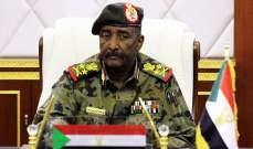 رئيس المجلس السيادي في السودان: لا نريد أن نشعل حربا مع إثيوبيا