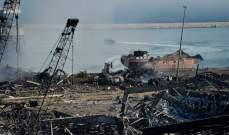 خوف في إسرائيل من كارثة بحيفا على غرار حادثة بيروت