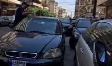شرطة بلدية طرابلس سطرت محاضر ضبط بحق السيارات المركونة بطريقة مخالفة