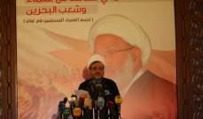 حسان عبد الله: ما يحصل في البحرين لا علاقة له بصراع مذهبي