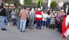 النشرة: اعتصام امام مصرف لبنان في النبطية