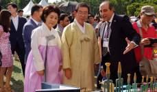 السفارة اللبنانية في كوريا الجنوبية تشارك في مهرجان السياحة والمطبخ