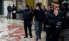 إصابة إسرائيلي بجروح خطيرة جراء تعرضه للطعن في طبريا