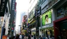 العدل الكورية: 15% من الأجانب في كوريا الجنوبية مهاجرون غير شرعيين