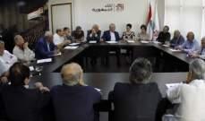 """""""لقاء الجمهورية"""" طالب المعنيين بوضع مصلحة لبنان وشعبه في رأس الأولويات"""