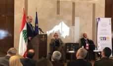 إطلاق وزارة الزراعة مشروع التوأمة مع الاتحاد الأوروبي في مجال الخدمات البيطرية وسلامة الغذاء