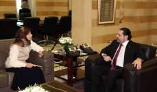 """الحريري عرض الأوضاع مع عز الدين ووفد من """"أميركان تاسك فورس فور ليبانون"""""""