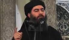 عبد الرحمن: البغدادي حيّ وقادة التنظيم متواجدون في المنطقة الحدودية