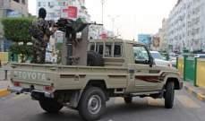 الحكومة اليمنية تعلن انطلاق العملية العسكرية لتحرير الحديدة