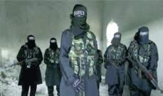 تنظيم داعش يعلن مسؤوليته عن الهجوم على العرض العسكري في إيران